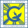 Дом детского творчества «Современник»
